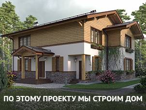 /upload/resize_cache/iblock/9d0/213_160_2/hittolovo-cover-proekt.jpg